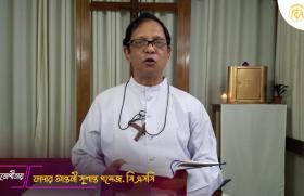ফাদার আন্তনী সুশান্ত গমেজ, সিএসসি